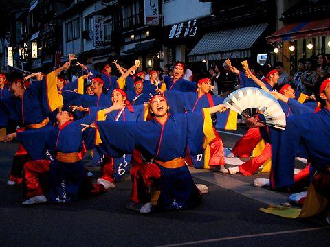 城崎よさこいまつり2007/豊岡市城崎温泉