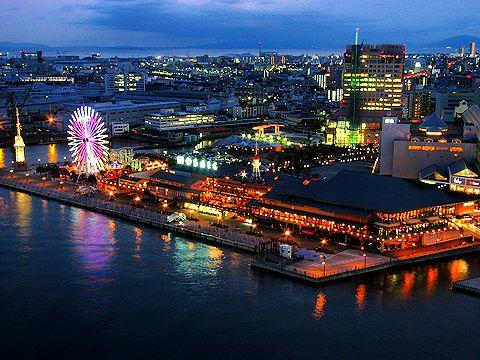 ポートタワーから見た神戸ハーバーランド・モザイクの夜景