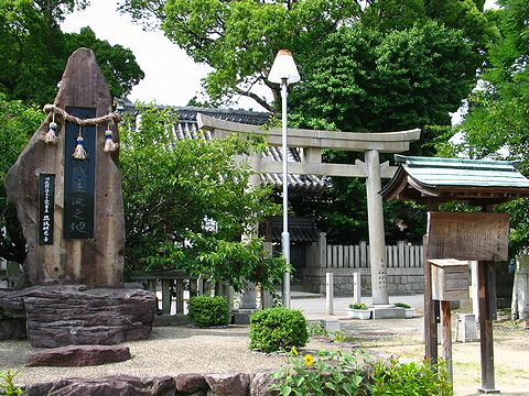 宮本武蔵の生誕地の碑/太子町