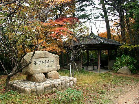 善助茶屋跡と再度山毎日登山発祥の地/神戸市六甲山
