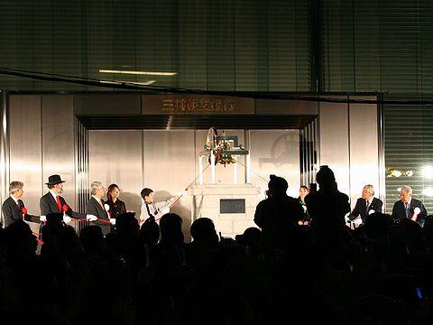 2006神戸ルミナリエ点灯式/神戸市旧居留地・三井住友銀行前