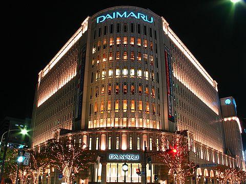 大丸神戸店のライトアップ・神戸旧居留地の夜景/神戸市