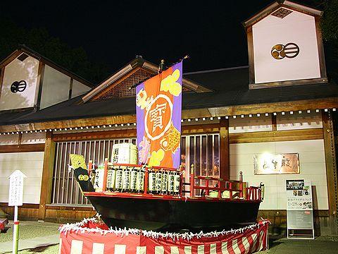 初詣・播磨国総社 初えびす祭の宝船/姫路市
