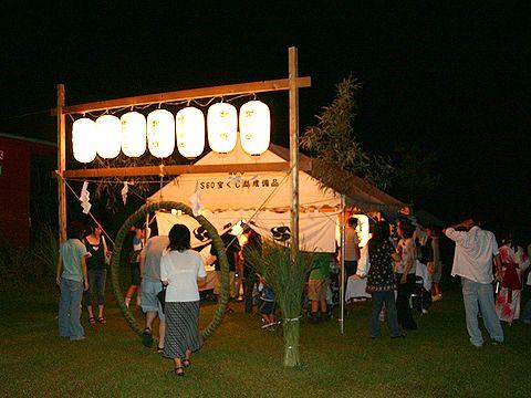 豊岡市日高町・神鍋神社夏越え祭り・茅の輪くぐり