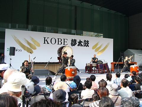 KOBE夢太鼓「和太鼓松村組」・神戸まつり2007/神戸市中央区