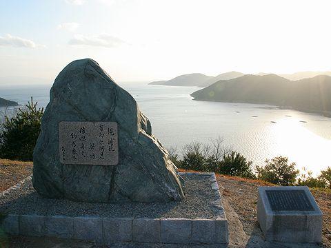 万葉の岬と相生つばき園/相生市
