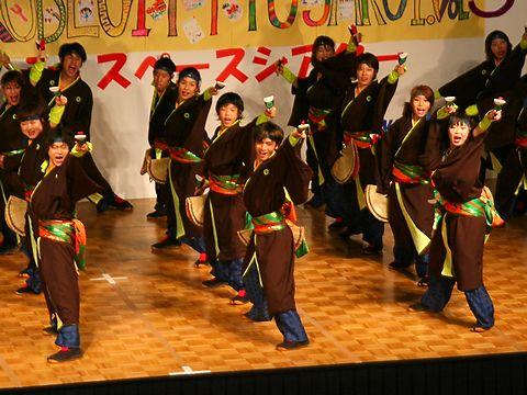 颯爽JAPAN・神戸祭りよさこいステージ/神戸市中央区