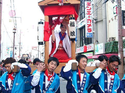 姫路駅前商店街を練り歩く宝恵駕籠行列・姫路播磨国総社/姫路市