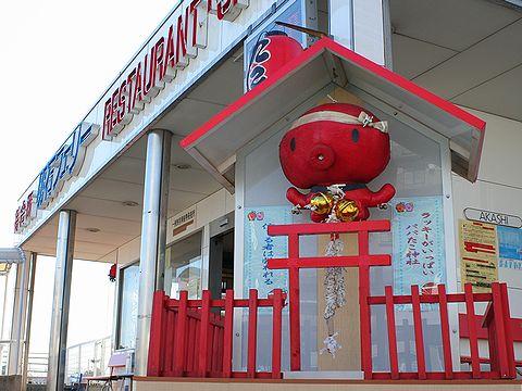 たこフェリー(明石淡路フェリー)乗り場のパパたこ神社/明石港