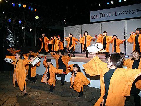 神戸学園踊り子隊のよさこい踊り/ルミナリエステージイベント・神戸市東遊園地