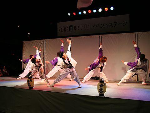 青成会のよさこい踊り/ルミナリエステージイベント・神戸市東遊園地