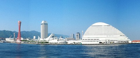 神戸メリケンパーク・神戸港と中突堤/神戸市中央区