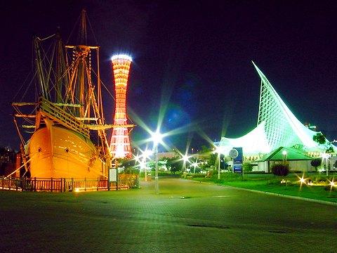 神戸メリケンパークの夜景/神戸市中央区