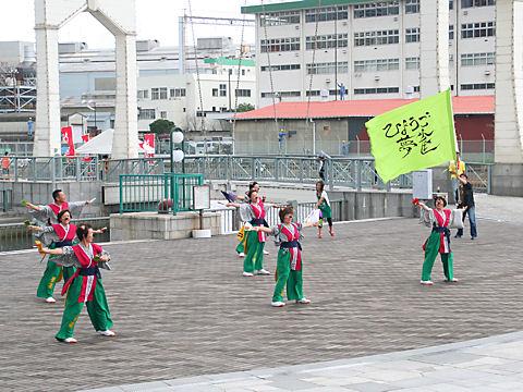 ひょうご夢雀・ハーバーランドはねっこ広場/神戸よさこい