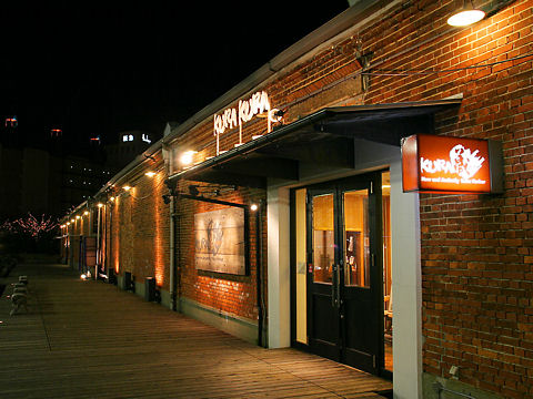 神戸ハーバーランド・煉瓦倉庫レストランの夜景/神戸市中央区