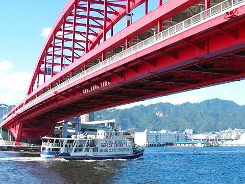 すずかけ(神戸観光汽船)