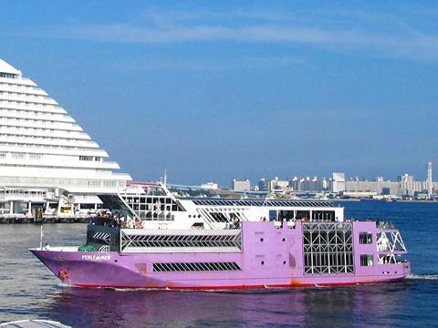 パルデメール(神戸観光汽船)