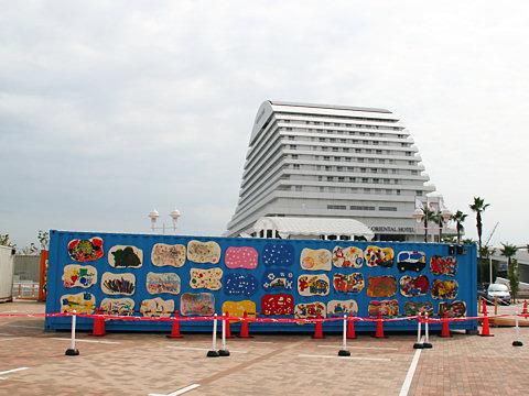 芸術文化の祭典「神戸ビエンナーレ kobe biennale」/神戸メリケンパーク