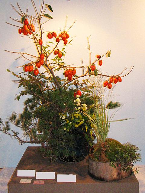 生け花展・加古川市文化祭り/加古川市民会館