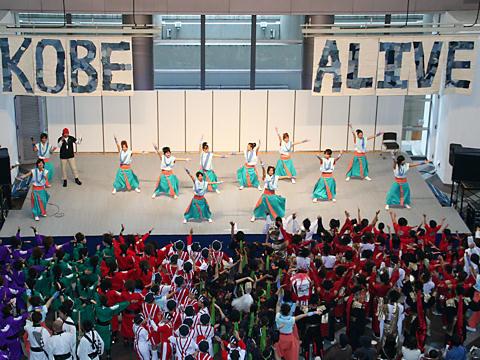KOBE ALIVE(神戸アライブ)・ハーバーランドスペースシアター/神戸市