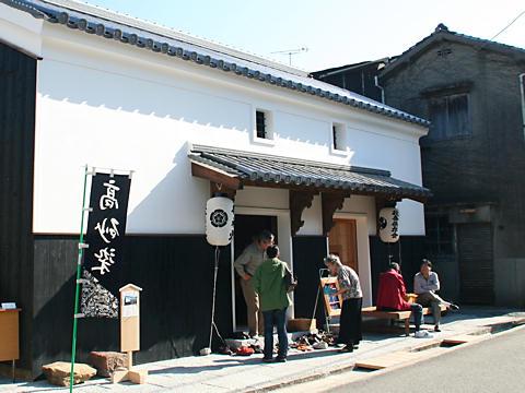 東浜町田尻蔵の高砂染/高砂市