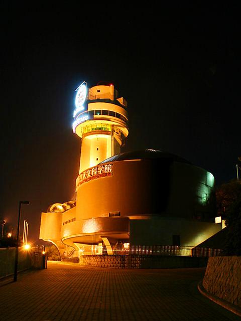 オレンジリボン・明石天文科学館のライトアップ夜景/明石市