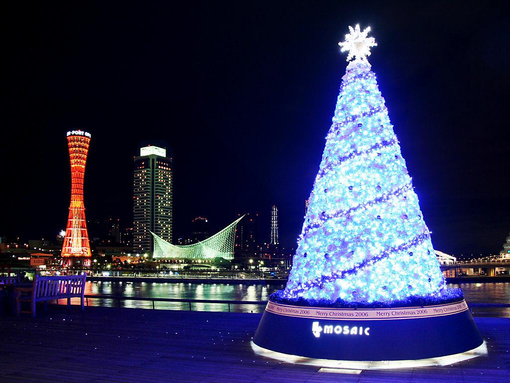 デスクトップ壁紙写真 クリスマスツリーの壁紙 Xga 1024 768 兵庫と神戸の写真ブログ