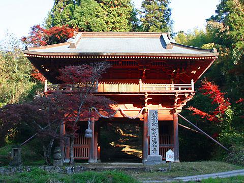 蓮花寺の紅葉