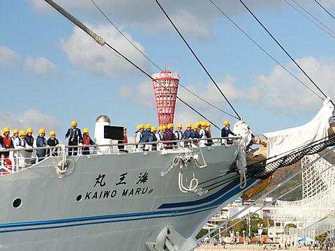 帆船海王丸/神戸新港第1突堤