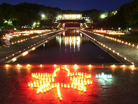 キャンドルナイト2007と須磨離宮公園のライトアップ夜景