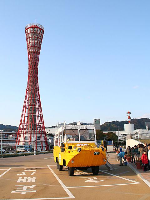 スプラッシュ神戸と神戸ポートタワー