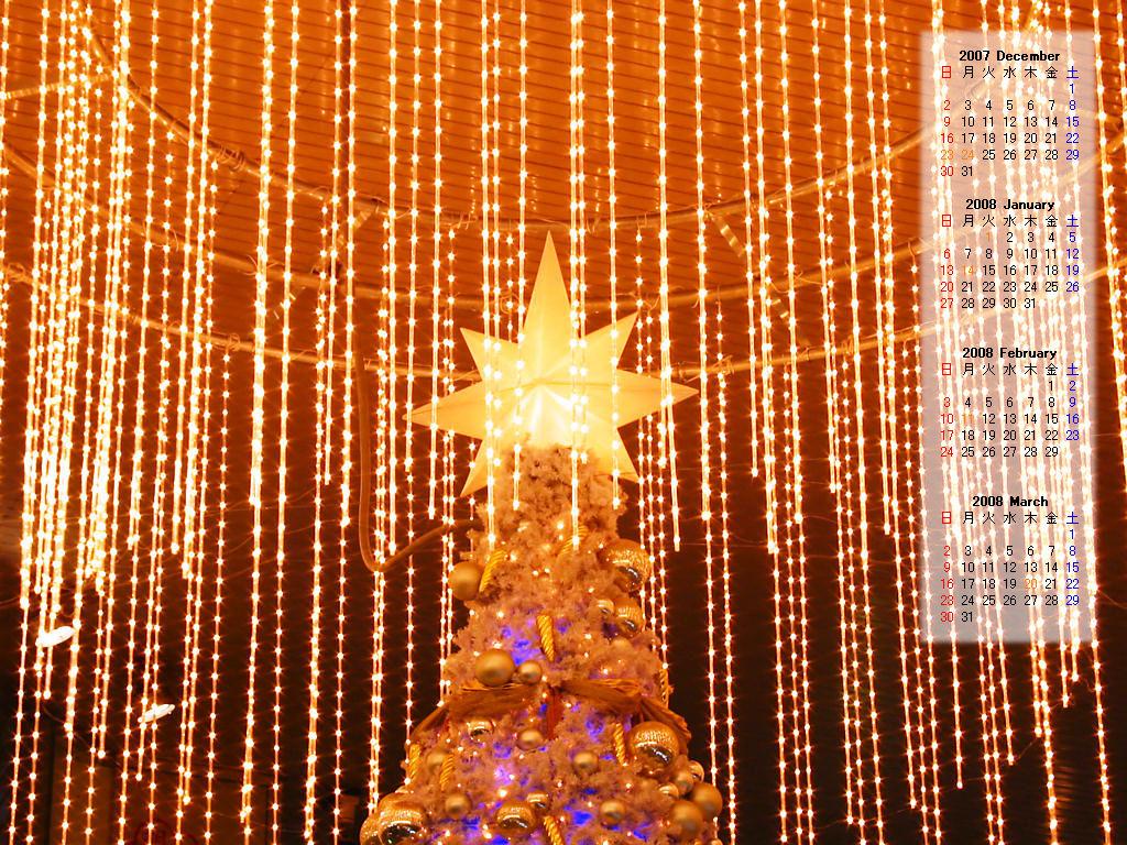 07年12月 08年3月無料壁紙カレンダー クリスマスイルミネーション Xga 1024 768 兵庫と神戸の写真ブログ