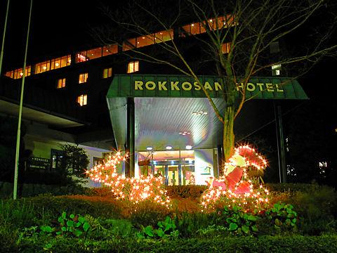 六甲山ホテルのクリスマスイルミネーション
