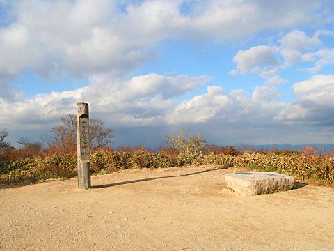 六甲山最高峰(山頂)