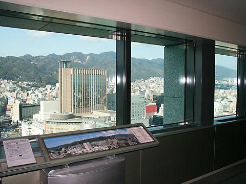 神戸市役所24階展望ロビーと神戸の風景