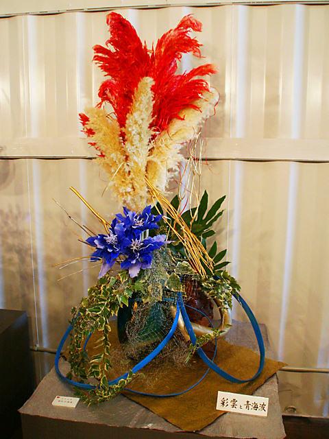 花展・神戸ビエンナーレ2007
