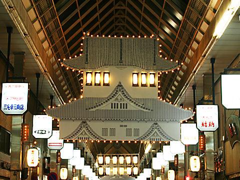 姫路駅前商店街 二階町商店街