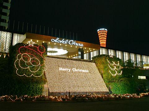 ホテルオークラ神戸のクリスマスイルミネーションと夜景/神戸市