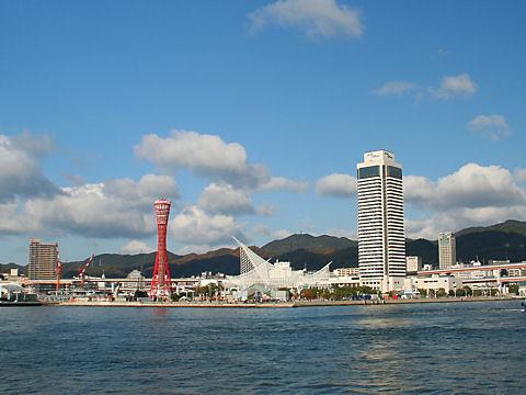 メリケンパークと神戸港の風景/神戸市