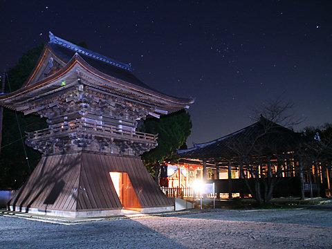 浄土寺の除夜の鐘