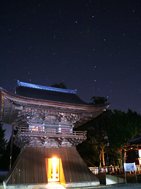 浄土寺の鐘楼と北斗七星