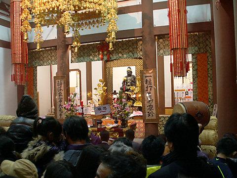 大黒祭・福海寺