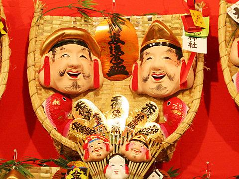 ゑびす祭の笹飾り・福笹・熊手・吉兆