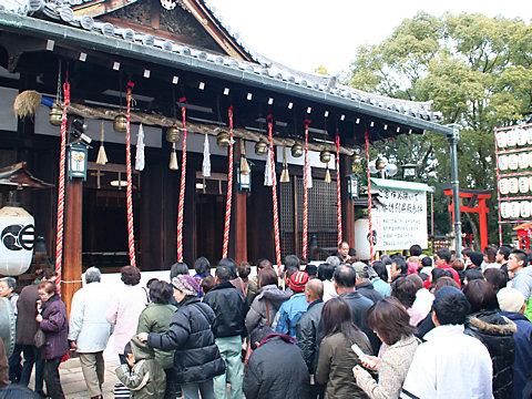 播磨国総社の初ゑびす祭