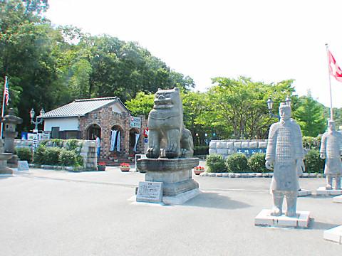 太陽公園の世界の建造物、遺跡、石像