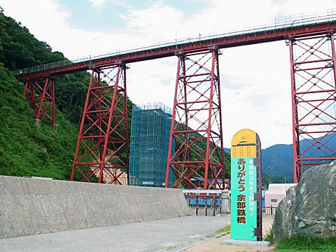 余部鉄橋の工事
