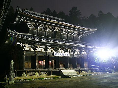 姫路・書写山円教寺のライトアップ夜景
