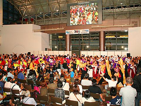 KOBE YOSAKOI FESTIVAL 2008