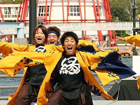 "YOSAKOIソーランチーム北海道大学""縁"""
