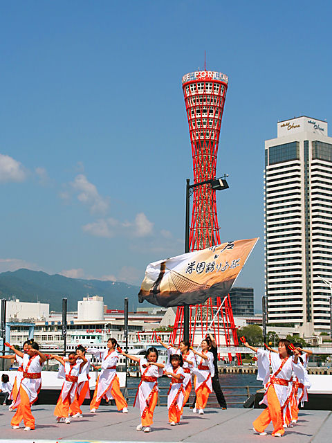 神戸よさこいまつり2008